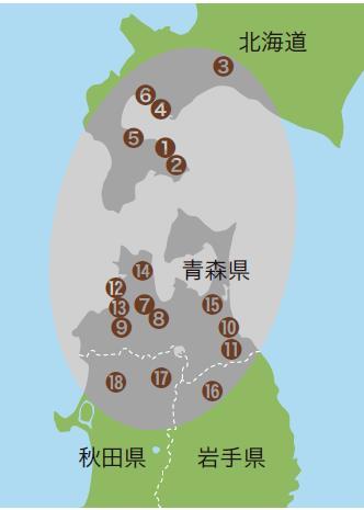 北海道北東北の縄文遺跡群